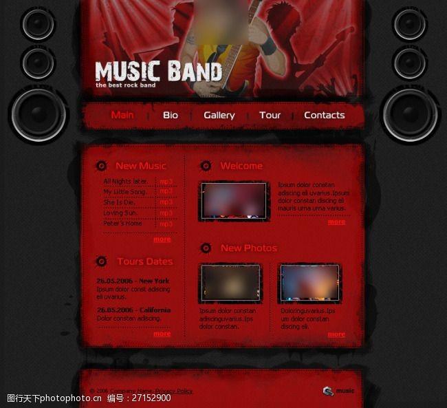 红色音乐网页