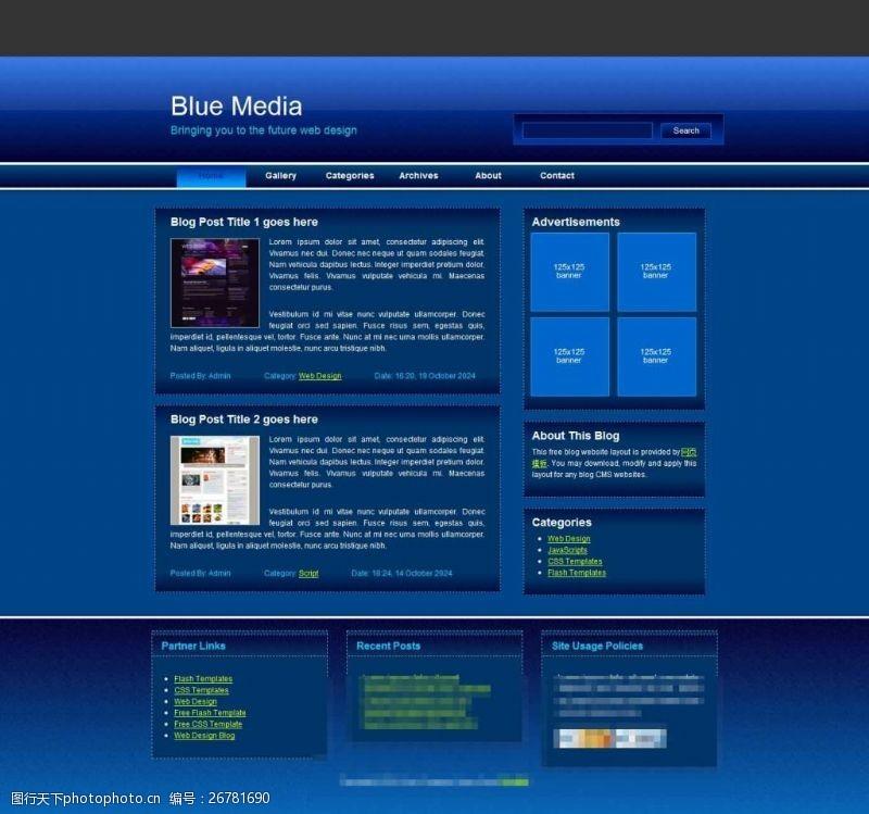 web20蓝色个人博客模板