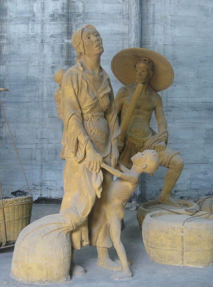 文彩刘氏庄园雕塑图片