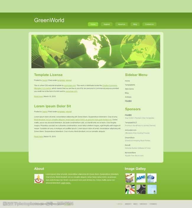 web20绿色标准大气的模板