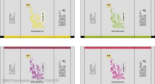 蚌埠路路月饼月饼图片