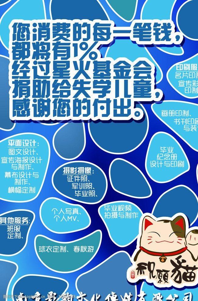 文化传媒海报创意宣传海报图片