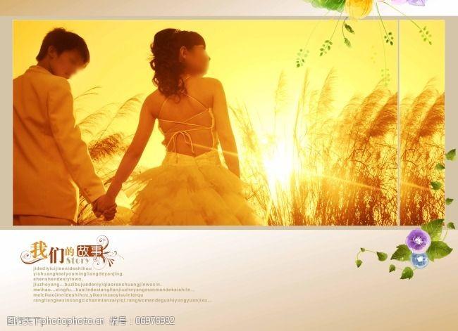 结婚相册模板婚纱模板