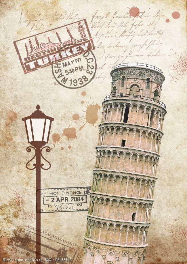 复古邮戳设计素材-比萨斜塔