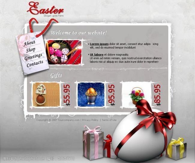 鸡蛋价格个性网页设计图片